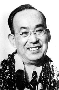 Chujiro Hayashi.jpg